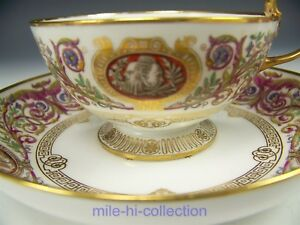 Antique French Sevres Porcelain Footed Cup Saucer Royal