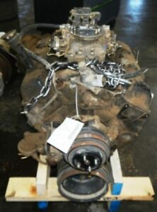 Chevrolet 350 Engine 8 Cyl 5 7l Fits 86 87 88 Chevrolet 10 With Vin M 8th Digit