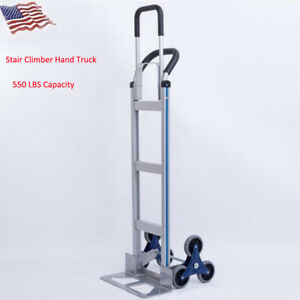 Aluminum Hand Truck 2 In 1 Convertible Folding Dolly Platform Cart 6 Wheels