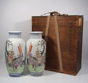A Pair Of Republican Famille Rose Vases With Wooden Box