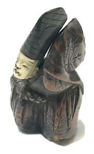 Vintage Antique Chinese Japenese Asian Netsuke Carved Wood Walking Man Old