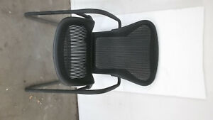 Herman Miller Mesh Office Desk Chair