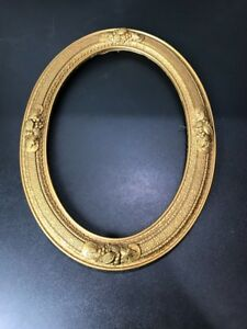 Antique Oval Wood Wall Picture Frame Gold Gilt Ornate No Glass 11 5 X 15 5