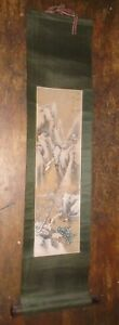 Fine Antique Chinese Landscape Painting Silk Scroll Signed