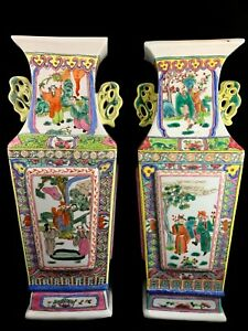 Chinese Antique Famille Rose Porcelain Vase With Beauty And Flowers 1 Pair