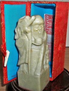 Vtg Chinese Soapstone Carved Ink Stamp Seal Robe Cane Dragon Head