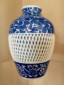 Antique Japanese Blue And White Floral And Lattice Vase Signed