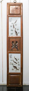 Antique Chinese Wood Hanging Panel With Handpainted Porcelain Tiles