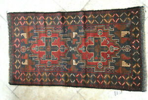Vintage Hand Knotted Wool Prayer Rug 4 X 2 5 Pakistan Rug Oriental Carpet Dark