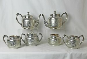 Formal Wilcox 6 Pc Silver Plated Coffee Tea Set C 1860 S With Lemon Bowl