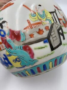Vintage Antique Chinese Famille Rose Ginger Jar Vase With Lid Figures Mark