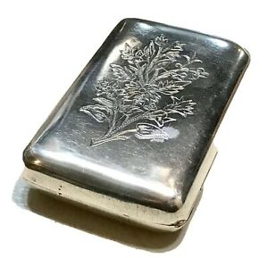 Antique Vintage 1894 Russian Imperial Silver 84 Hallmarked Cigarette Card Case