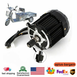 1000w Dc Brushless Differential Speed Motor Electric Tricycle Motor 48v Usa