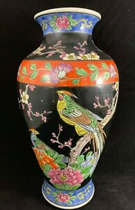 Chinese Antique Famille Rose Porcelain Vase With Birds And Flowers