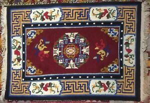 Vintage Chinese Wool Art Deco Area Rug 2 X 4 Vibrant Colors