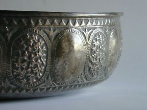 Large Islamic Antique Silver Bowl 18th Century India Malaysia Or Middle East