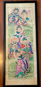 Chinese Antique Watercolor Painting Of Eight Immortals