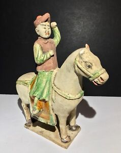 An Exquisite Antique Chinese Tang Early Ming Dynasty Sancai Polo Horse