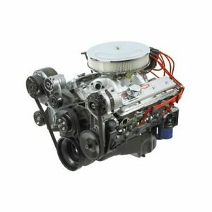 Gm Performance Engine Assembly Crate Engine Chevy 350 330 Hp Turn Key Each