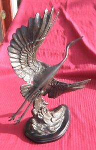 Vintage Bronze Sculpture Heron Bird Asian Figurine Korean Big Asian Bird Art