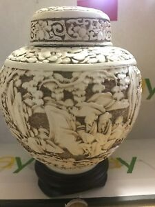 Vintage Chinese White Carved Cinnabar Ginger Jar With Lid Enamel 6 1 2 Tall