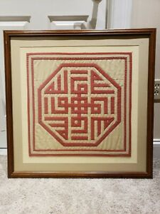 Antique Framed 1800 S Asian Geometric Pattern Sewn Cloth Textile Tapestry Panel