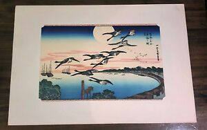 Japanese Woodblock Print Full Moon Over Takanawa Hiroshige