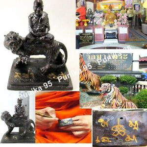 Lp Pern On Tiger Pawing The Prey Statue By Wat Bang Phra Genuine Thai Amulet