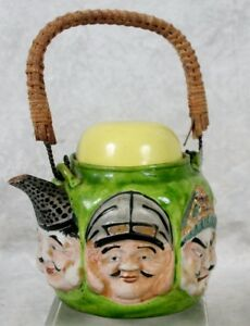 Vintage Japanese Banko Teapot Molded Relief 6 Faces Immortals Signed Glazed Clay