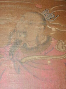 Antique Chinese Oriental Silk Painting Framed