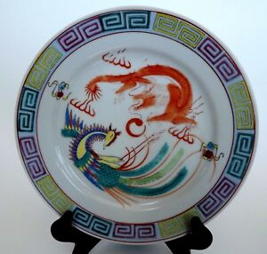 Old Chinese 18th C Red Dragon Bird Plate 8