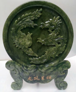 100 Chinese Natural Jade Hand Carved Statue Of Dragon Phoenix Rr388