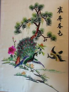 Chinese Silk Embroidery Peacock Rose Vintage Brilliant Colors Wood Frame