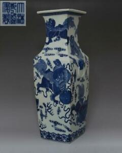 Rare Chinese Old Blue And White Porcelain Vase With Qianlong Marked 42cm 664