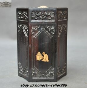6 Old Chinese Redwood Wood Carved Ancient Poetry Text People Bottle Jar Tea Box