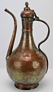 Antique Middle Eastern Copper Coffee Pot Ewer Bedouin Pitcher