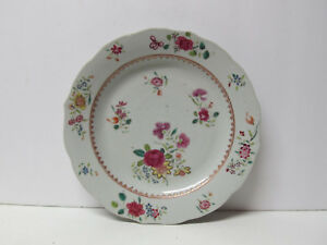 Fine Antique Chinese 18th Century Famille Rose Porcelain Plate