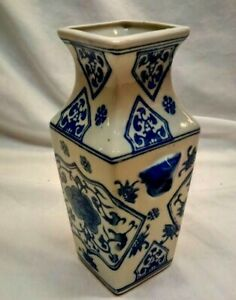 Vintage Stamped Asian Blue White Glazed Vase Floral Protruding Handle 8 Tall