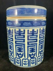 Chinese Antique Blue And White Porcelain Jar With Mark