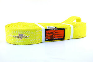 Ee2 902 X14ft Nylon Lifting Sling Strap 2 Inch 2 Ply 14 Foot Length Usa Made