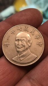 Antique Chinese Silver Coins