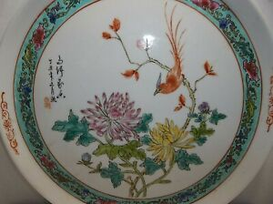 Vintage Chinese Porcelain Plate Tray Phoenix Flowers Signed