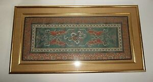 Vintage Chinese Silk Embroidery Tapestry Dragons Gold Framed 30