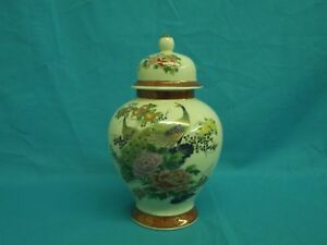Satsuma Japan Peacocks Flowers Decorative Vase With Lid