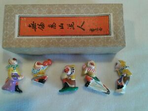 Chinese Mud Man Figurines Lot Of 5 Figures With Box