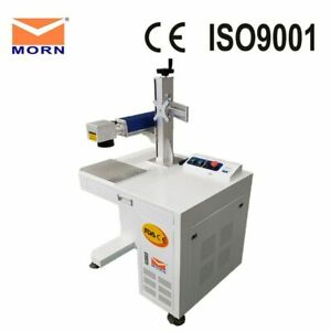 Portable 30w Fiber Laser Marking Machine Engraver Customized Ring Nameplate Tag