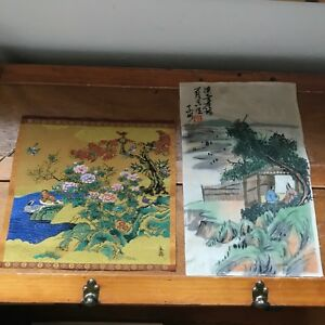 Vintage Lot Of 2 Asian Birds Floral Tapestry Painted Silk Couple In Hut Piec