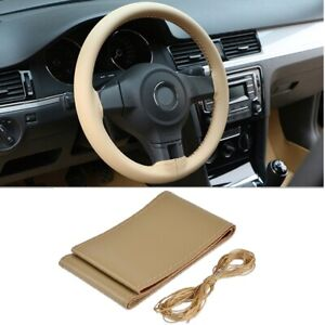 38cm Cowhide Beige Leather Car Steering Wheel Cover Hand Stitched Needles Thread