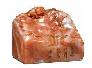 Superb Chinese Carved Shoushan Stone Seal