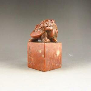 Large Chinese Shoushan Stone Seal Dragon Turtle